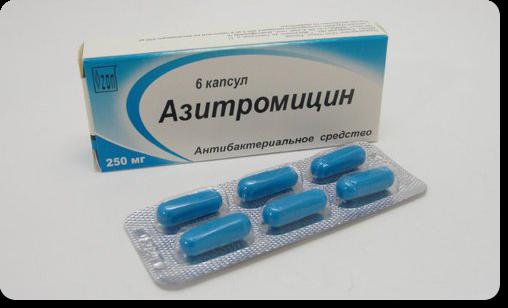 зитролид форте или хемомицин