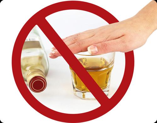 Дорогое лечение нарко зависимости у меня алкоголизм в молодом возрасте
