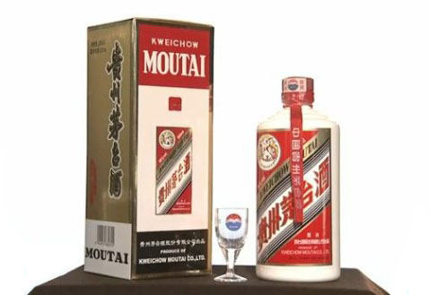 What is maotai